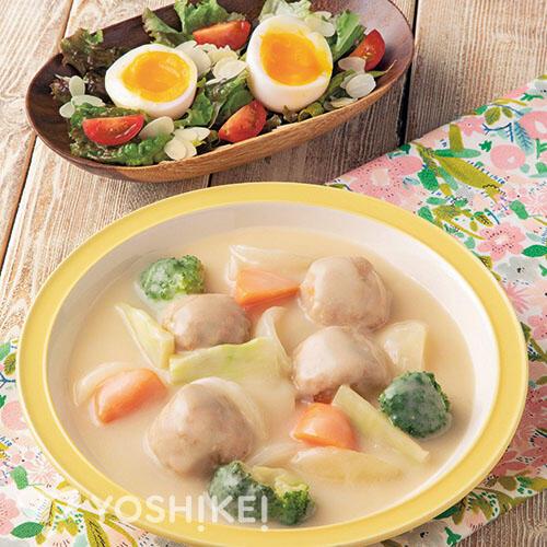 肉団子と野菜のあったかシチュー/半熟たまごのサラダ