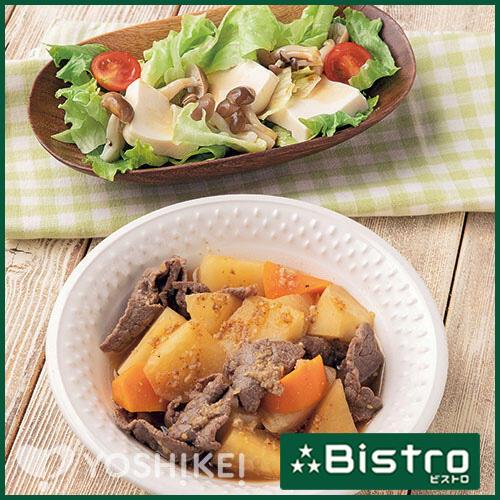 牛肉と大根のこっくり煮(ビストロ対応)/豆腐サラダ~ホットきのこドレッシング~