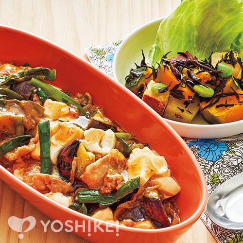 麻婆なす豆腐/お芋とひじきのコロコロサラダ