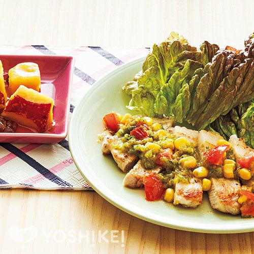豚肉のソテー~ベジタブルソース~/さつま芋のレーズン煮