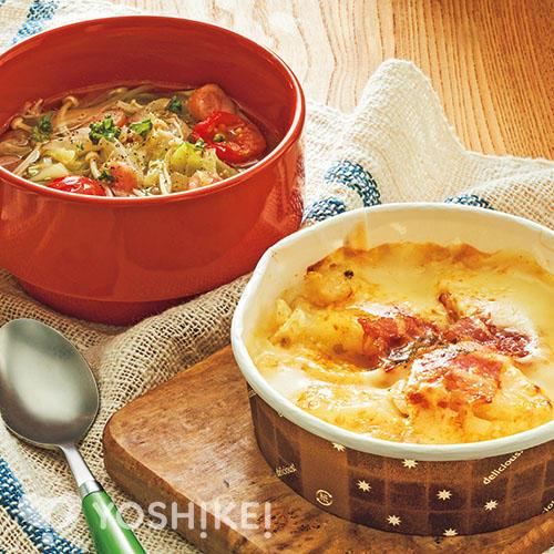 ポテトのチーズグラタン/たっぷり野菜のコンソメスープ