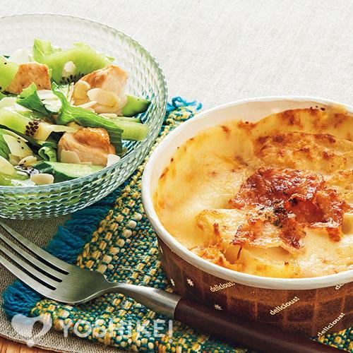 ポテトのチーズグラタン/キウイとチキンのグリーンサラダ