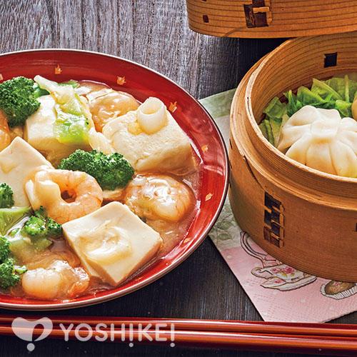 海老と豆腐のうま塩中華あん/小籠包