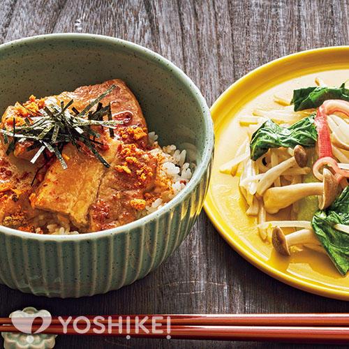 粉ラー油で食べる豚肉のみそ煮丼/クイック野菜炒め