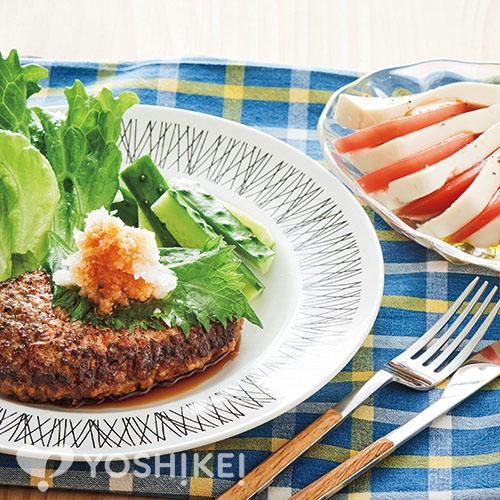 1/3ポンドのおろしビーフハンバーグ/豆腐とトマトのカプレーゼ風