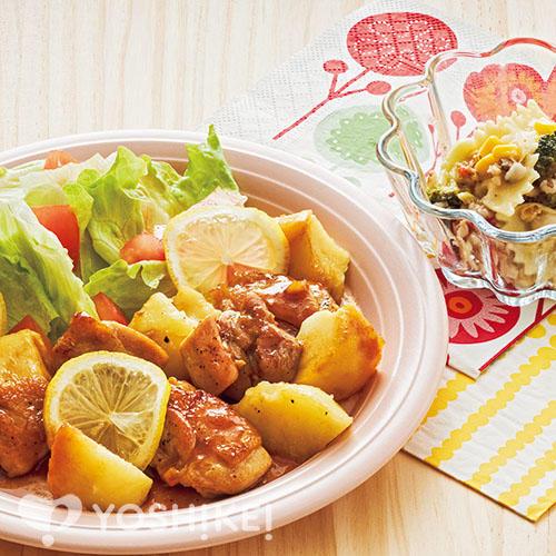 鶏肉のはちみつレモンじょうゆ焼き/十六雑穀とパスタのサラダ