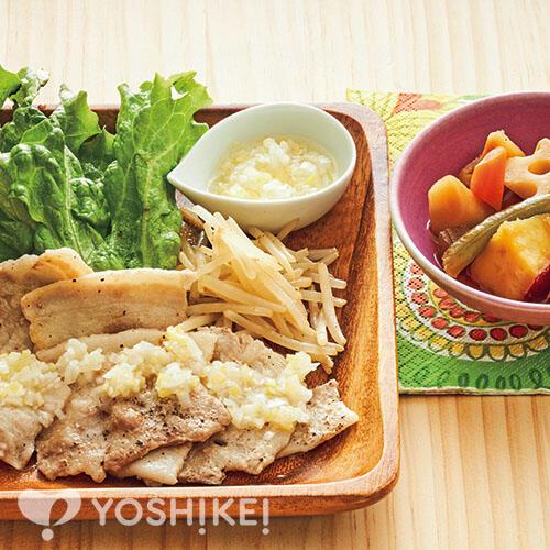 葱塩レモンの豚カルビ/彩り野菜の煮もの