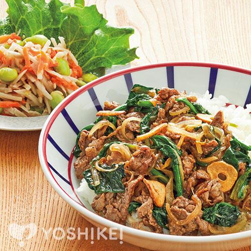 牛肉のガーリック丼/ごぼうと枝豆のサラダ