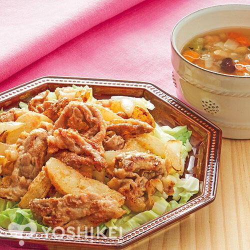 豚肉のめんたいポテト炒め/8種の具だくさんコンソメスープ
