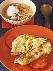 たらのソテー~カレーソース~/落とし卵と細切り野菜のスープ