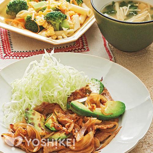 焼きアボカドと食べる豚生姜焼き/ペンネとブロッコリーのミモザサラダ/えのき汁