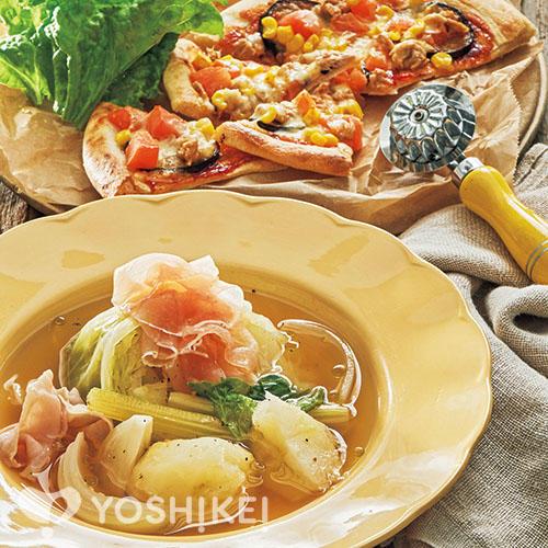 生ハムポトフ/なすとトマトのピッツァ