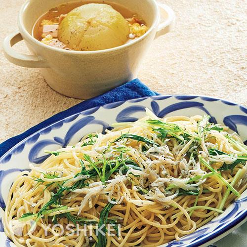 しらすの和風パスタ/丸ごとオニオンスープ