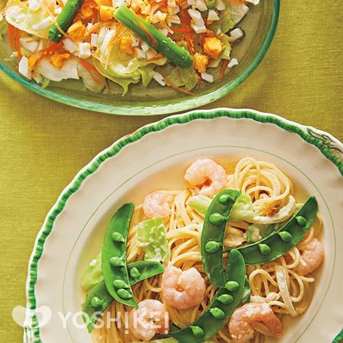 春野菜のクリームパスタ/アスパラのミモザサラダ