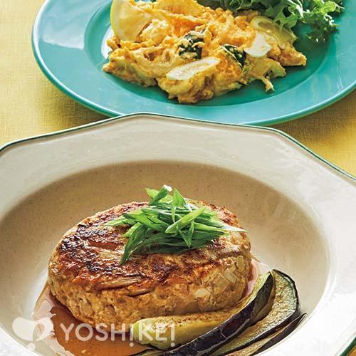 ごぼう入り和風豆腐ハンバーグ/かぼちゃのクリームチーズあえ