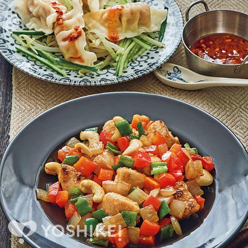 鶏肉とカシューナッツのかき油炒め/ピリ辛ソースの水餃子