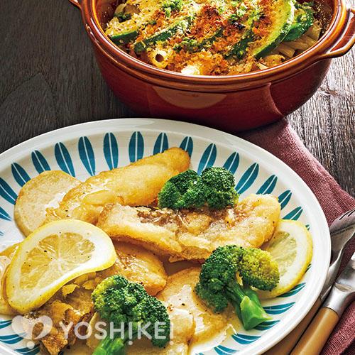 白身魚のレモンバターソース/アボカドとペンネのチーズパン粉グリル