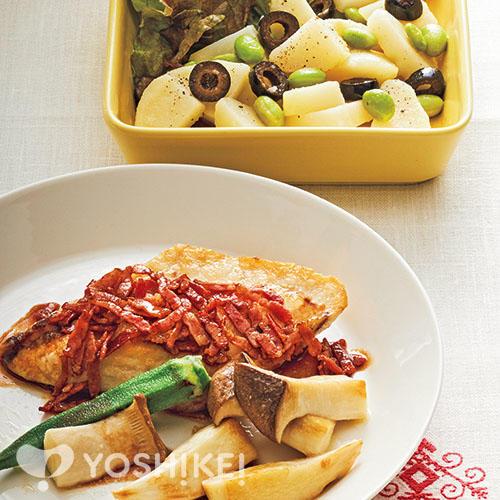 めかじきのベーコンバルサミコソース/じゃが芋とオリーブのサラダ