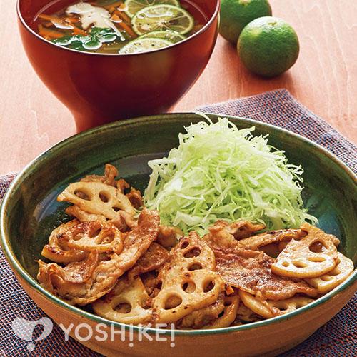 れんこんと豚肉の生姜焼き/すだち風味の沢煮椀