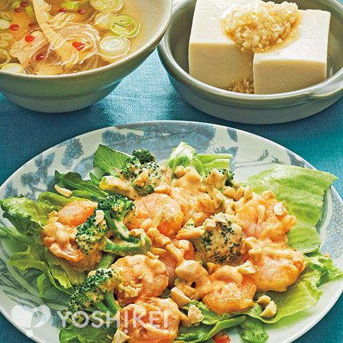 プリプリ海老マヨ/豆腐の葱塩だれ/酸辣湯(サンラータン)スープ