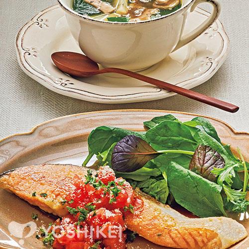 サーモンステーキ ~トマトバルサミコソース~/ポテトとマッシュルームのコンソメスープ