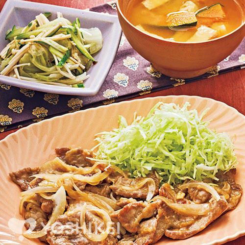 豚肉の塩麹生姜焼き/コク旨シャキッとゆでレタス/かぼちゃのほっくり汁