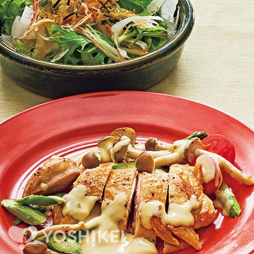 チキンの西京クリーム/ひらひら大根の薬味サラダ