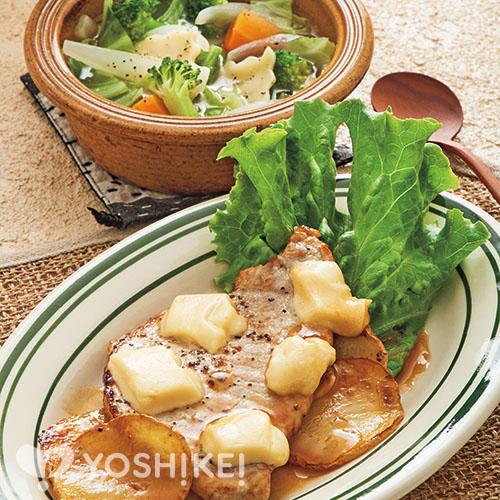 ポークステーキ~ゴーダ風味~/スープラビオリ
