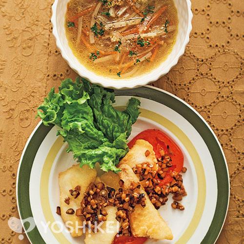 かれいのきのこソース/キヌアと根菜のジュリアンスープ