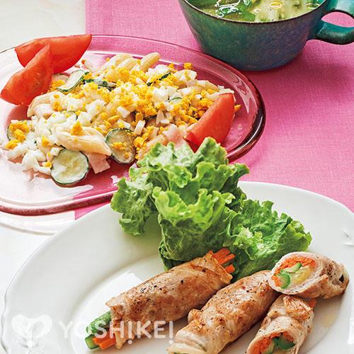 カラフル豚肉巻き/ペンネとトマトのミモザサラダ/セロリのスープ