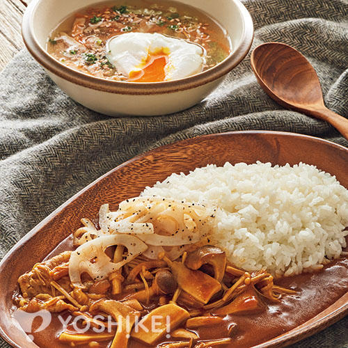 3種のきのこカレー/落とし卵とローストアマニのスープ