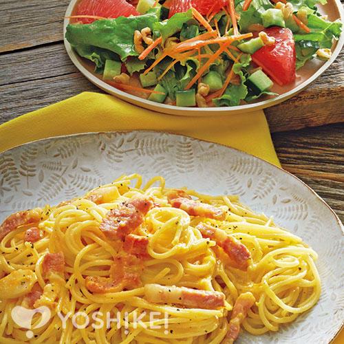 パンチェッタのカルボナーラ/グレープフルーツとくるみのサラダ