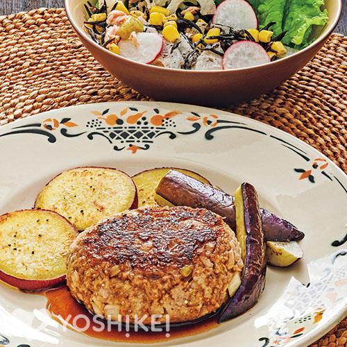 キヌアのバター醤油ハンバーグ/ひじきのツナマヨサラダ~ゆずこしょう添え~