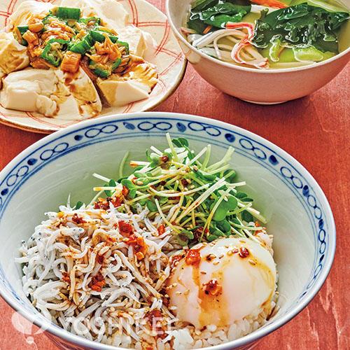 ピリ辛しらす丼/くずし豆腐のなめ茸のせ/チンゲン菜のスープ