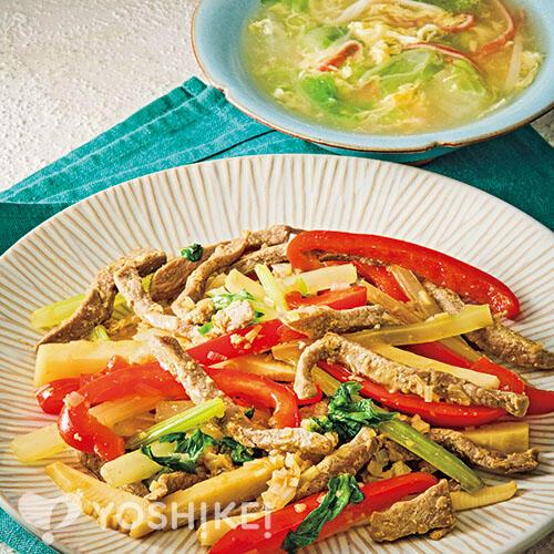 セロリの青椒牛肉絲(チンジャオニウルウスウ)/白菜のふんわりかき玉スープ