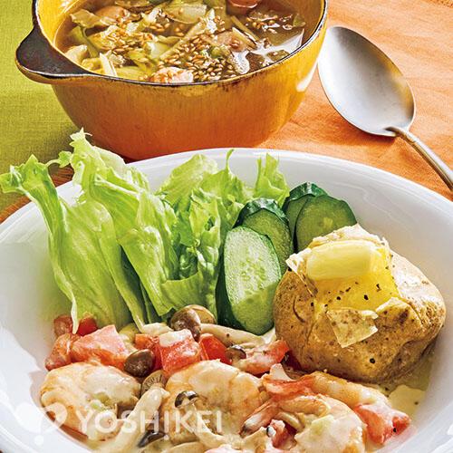 クリーミーガーリックシュリンプ~じゃがバター添え~/ウインナーと野菜のジンジャースープ