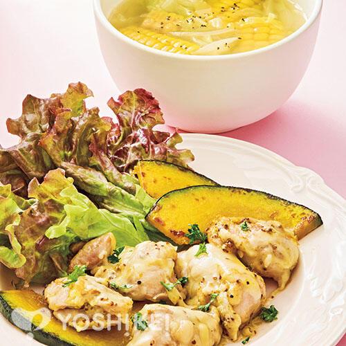 チーズマスタードチキン/とうもろこしのスープ