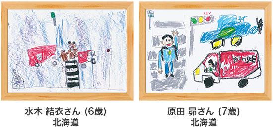 poster17-07-08.jpg