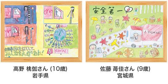 poster17-09-10.jpg
