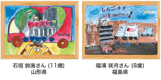 poster17-11-12.jpg