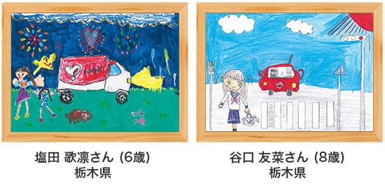 poster17-13-14.jpg