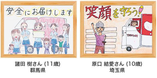 poster17-15-16.jpg