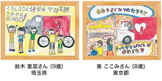 poster17-17-18.jpg