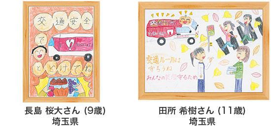 poster17-19-20.jpg