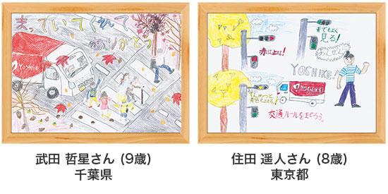 poster17-21-22.jpg