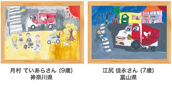 poster17-23-24.jpg