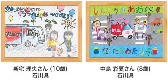 poster17-25-26.jpg