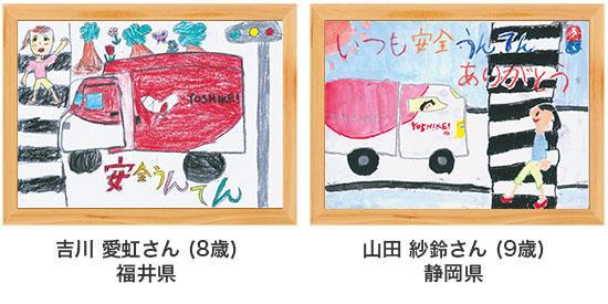 poster17-27-28.jpg