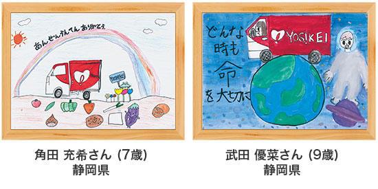 poster17-29-30.jpg