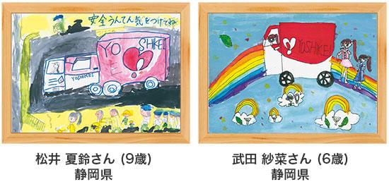 poster17-31-32.jpg